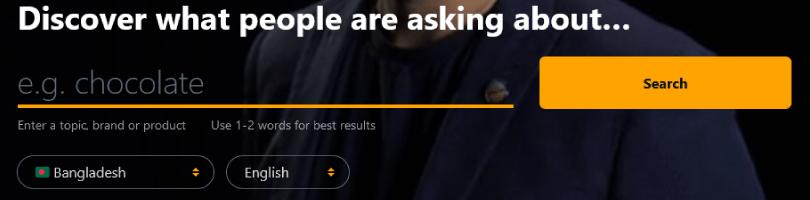 আনসারদিপাবলিক (AnswerThePublic): কীওয়ার্ড রিসার্চের টুল