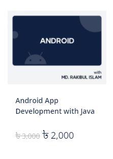 android dev course Bangla